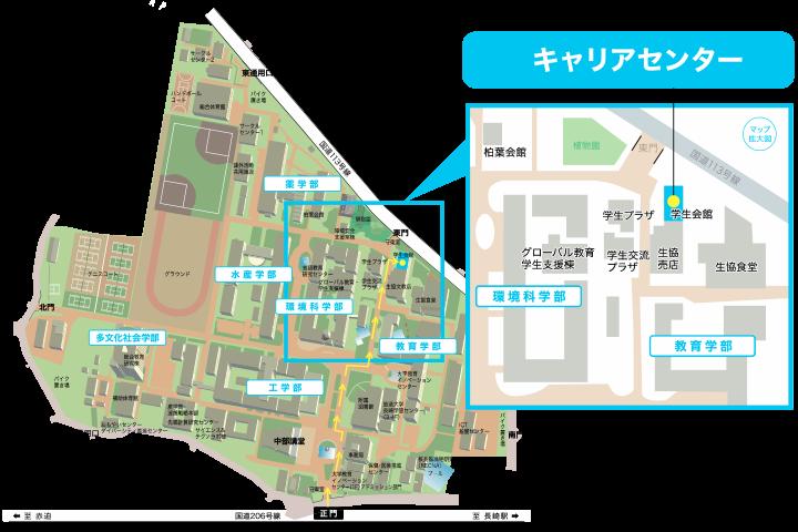 長崎大学キャリアセンター広域マップ