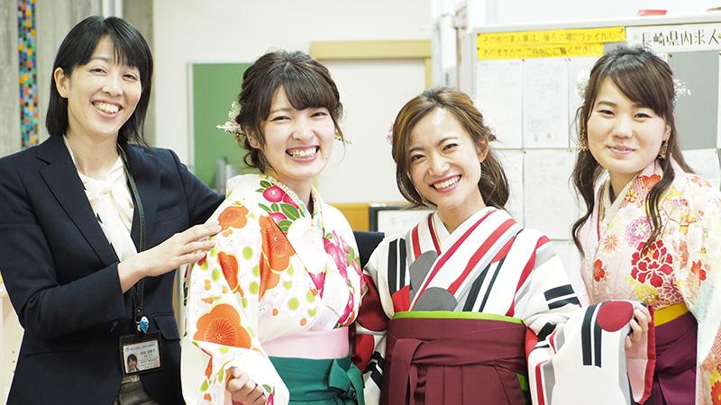 長崎大学キャリアセンター卒業生の皆さんへ