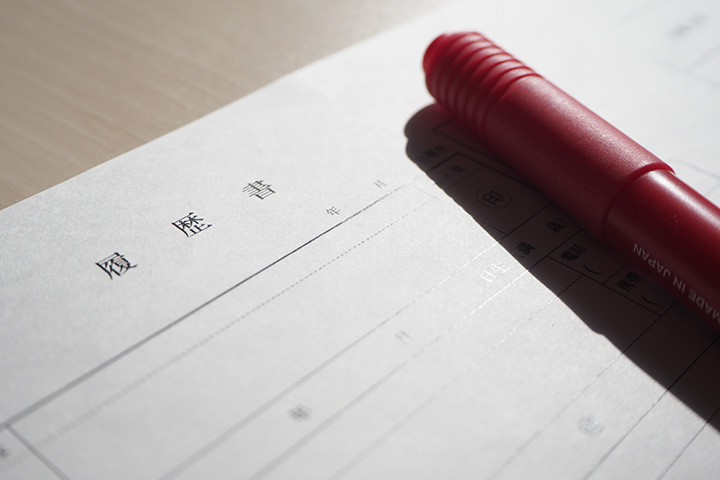 書類(ES等)の添削