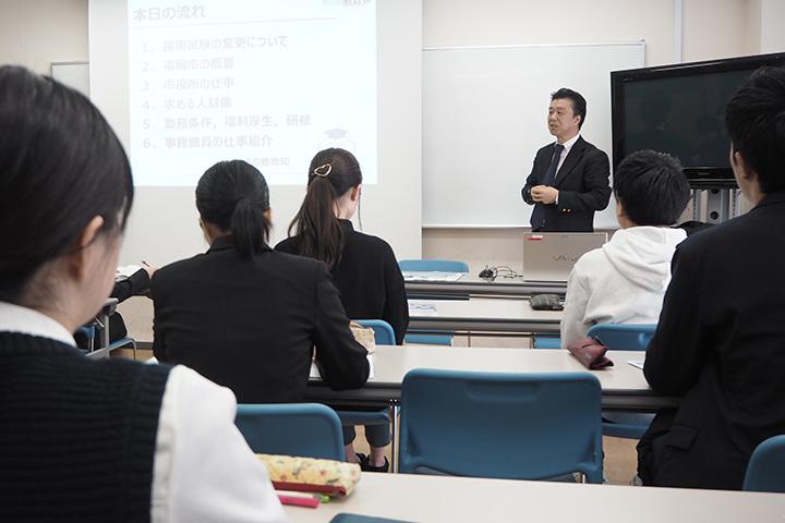 業界研究/公務研究セミナー(11~2月)